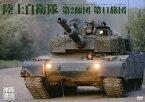 【送料無料】車両基地 陸上自衛隊第2師団・第11旅団/ドキュメント[DVD]【返品種別A】
