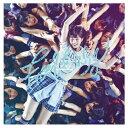 楽天乃木坂46グッズ夏のFree&Easy(Type-A)/乃木坂46[CD+DVD]【返品種別A】