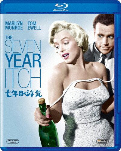 七年目の浮気/マリリン・モンロー[Blu-ray]【返品種別A】