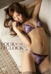 【送料無料】菜々緒 FOUR O'CLOCK/菜々緒[DVD]【返品種別A】
