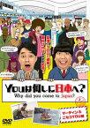 YOUは何しに日本へ? マーティン&ニセコYOU編/バナナマン[DVD]【返品種別A】
