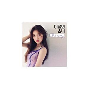 韓国(K-POP)・アジア, 韓国(K-POP) CHOERRY(REISSUE)CHOERRY(LOON A)CDA