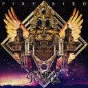 FIRE BIRD【通常盤】/Roselia[CD]【返品種別A】