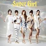【送料無料】[枚数限定][限定盤]スーパーガール(初回盤B)/KARA[CD]【返品種別A】【smtb-k】【w2】