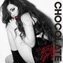 CHOCOLATE/ちゃんみな[CD]通常盤【返品種別A】