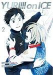 【送料無料】[初回仕様]ユーリ!!! on ICE 2 DVD/アニメーション[DVD]【返品種別A】