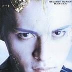 SEVENTH HEAVEN/BUCK-TICK[CD]通常盤【返品種別A】