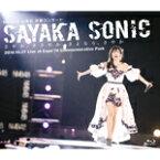 【送料無料】NMB48 山本彩 卒業コンサート「SAYAKA SONIC 〜さやか、ささやか、さよなら、さやか〜」【Blu-ray2枚組】/NMB48[Blu-ray]【返品種別A】