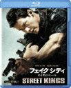 フェイク シティ ある男のルール/キアヌ・リーブス[Blu-ray]【返品種別A】