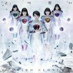 【送料無料】『Z』の誓い(『F』盤)/ももいろクローバーZ[CD+Blu-ray]【返品種別A】