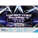 【送料無料】あんさんぶるスターズ!Starry Stage 1st 〜in 幕張メッセ〜【Blu-ray】/V.A.[Blu-ray]【返品種別A】