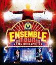 【送料無料】ENSEMBLE TOUR 〜ソワレ・ドゥ・ラ・ブリュ〜【Blu-ray】/Mrs.GREEN APPLE[Blu-ray]【返品種別A】