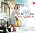 ROSSINI!(STANDARD)【輸入盤】▼/OLGA PERETYATKO[CD]【返品種別A】