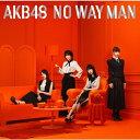 [限定盤]NO WAY MAN<Type E>(初回限定盤)/AKB48[CD+DVD]【返品種別A...