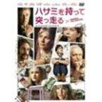 ハサミを持って突っ走る/ジョセフ・クロス[DVD]【返品種別A】