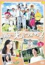 【送料無料】明日の光をつかめ2 完全版DVD-BOX3/小島藤子[DVD]【返品種別A】【smtb-k】【w2】