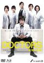 【送料無料】DOCTORS 最強の名医 DVD-BOX/沢村一樹[DVD]【返品種別A】