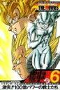 【送料無料】DRAGON BALL THE MOVIES #06 ドラゴンボールZ 激突!!100億パワーの戦士たち/アニメ...