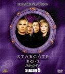 【送料無料】スターゲイト SG-1 シーズン5<SEASONSコンパクト・ボックス>/リチャード・ディーン・アンダーソン[DVD]【返品種別A】