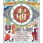 【送料無料】女の46分(Blu-ray Disc付)/チャラン・ポ・ランタン[CD+Blu-ray]【返品種別A】