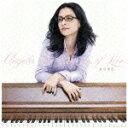 [枚数限定][限定盤]愛の季節(初回生産限定盤)/アンジェラ・アキ[CD+DVD]
