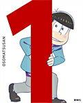 【送料無料】おそ松さん 第一松(初回生産限定版 DVD)/アニメーション[DVD]【返品種別A…