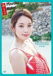 【送料無料】筧美和子 みーこ Miwako Kakei 1st DVD/筧美和子[DVD]【返品種別A】