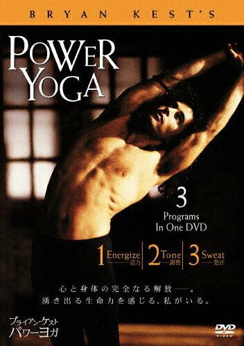ブライアン・ケスト/パワーヨガ/HOW TO[DVD]【返品種別A】