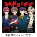 【送料無料】DYNAMIC CHORD BOX 1(Blu-ray)/アニメーション[Blu-ray]【返品種別A】