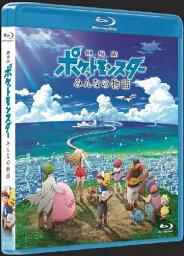劇場版ポケットモンスター みんなの物語(Blu-ray通常盤)/アニメーション