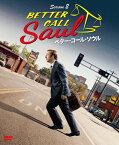【送料無料】ソフトシェル ベター・コール・ソウル シーズン2 BOX/ボブ・オデンカーク[DVD]【返品種別A】