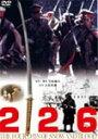 【送料無料】226/萩原健一[DVD]【返品種別A】