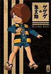 「ゲゲゲの鬼太郎」80's BD-BOX 上巻/アニメーション