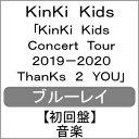 【送料無料】[枚数限定][限定版][先着特典付]KinKi Kids Concert Tour 2019-2020 ThanKs 2 YOU(初回盤)【Blu-ray】/KinKi Kids[Blu-ray]【返品種別A】・・・