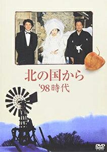 枚数  北の国から'98時代/田中邦衛 DVD  返品種別A