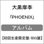 【送料無料】[枚数限定][限定盤]PHOENIX(初回生産限定/BIG盤)/大黒摩季[CD+DVD]【返品種別A】