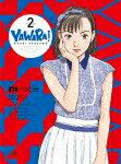 【送料無料】YAWARA! Blu-ray BOX 2/アニメーション[Blu-ray]【返品種別A】