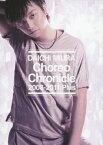 【送料無料】Choreo Chronicle 2008-2011 Plus/三浦大知[DVD]【返品種別A】