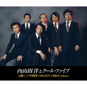 1971年の男性カラオケ人気曲ランキング第5位 内山田洋とクールファイブの「逢わずに愛して」を収録したCDのジャケット写真。