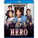 【送料無料】HERO Blu-ray スタンダード・エディション(2015)/木村拓哉[Blu…