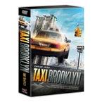 【送料無料】TAXI ブルックリン DVD-BOX/カイラー・リー[DVD]【返品種別A】