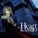 【送料無料】[枚数限定][限定盤]Heart(初回限定盤)/KAMIJO[CD+DVD]【返品種別A】