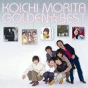 GOLDEN☆BEST 森田公一/森田公一[CD]【返品種別A】