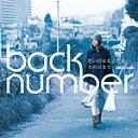 思い出せなくなるその日まで/back number[CD]【...