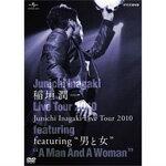 Junichi Inagaki Live Tour 2010 〜featuring