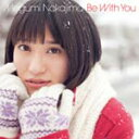 【送料無料】Be With You/中島愛[CD]通常盤【返品種別A】【smtb-k】【w2】