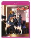 【送料無料】[枚数限定][限定版]けいおん!(1)/アニメーション[Blu-ray]【返品種別A】【smtb-k】【w2】