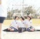 楽天乃木坂46グッズおいでシャンプー(Type-A/DVD付き)/乃木坂46[CD+DVD]【返品種別A】