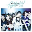 楽天乃木坂46グッズ夏のFree&Easy/乃木坂46[CD]通常盤【返品種別A】