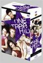 【送料無料】One Tree Hill/ワン・トゥリー・ヒル〈ファースト・シーズン〉 コンプリート・ボックス/チャド・マイケル・マーレイ[DVD]【返品種別A】